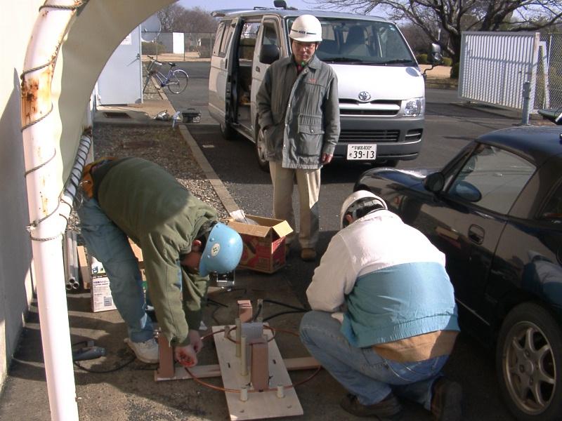 2007-2-17 instruction 037