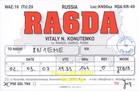 ra6da